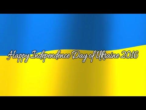 Happy Independence Day of Ukraine 2016 | З Днем Незалежності України 2016 | FilmCenter STUDIO
