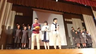 161209  台山商會中學 第33屆 畢業典禮 現場
