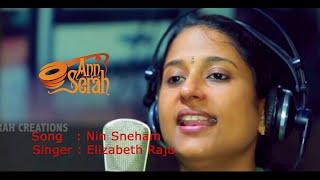 New Christian Devotional Song- Nin Sneham (Malayalam) 2016- Elizabeth Raju / Scaria John