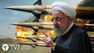 Us To Respond With Force To Any Iranian Aggression - Tv7 Israel News