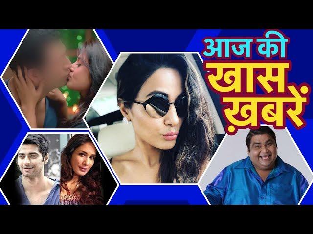 Hina Khan Trolled, Bepannah में आदित्य-ज़ोया का मिलन, Harshad Arora-Aparna Kumar In Relationship