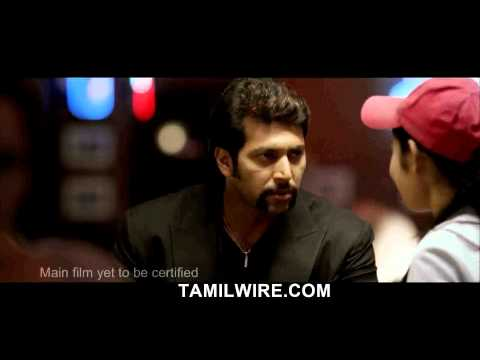 Aadhi Bhagavan - Tamil Movie Trailer