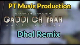 Gaddi Ch Yaar    Kamal Khaira    Dhol Remix    Ft Lahoria Production Punjabi Mp3 Song