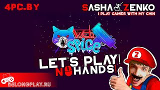 Web Spice Gameplay (Chin & Mouse Only)