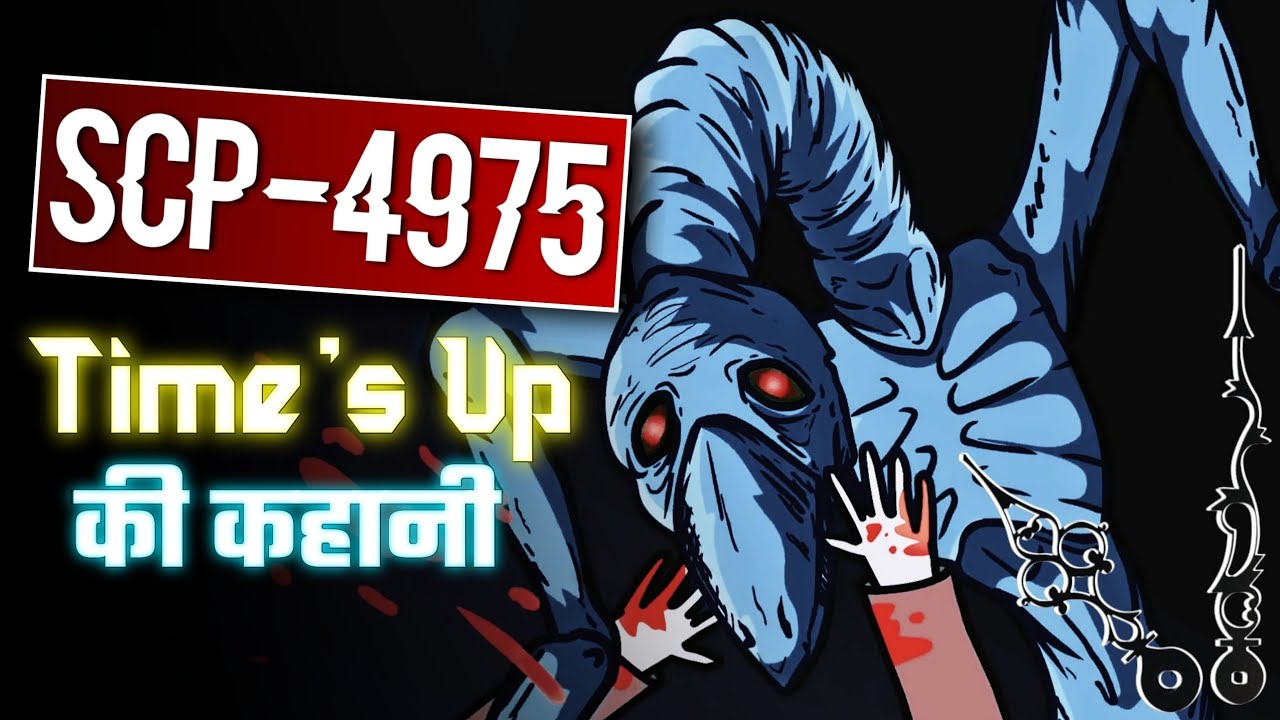 SCP-4975 in Hindi | SCP-4975 EXPLAINED | Scary Rupak |