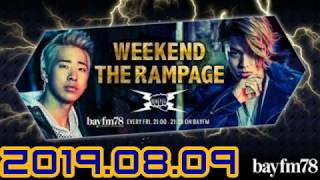 2019.08.09 WEEKEND THE RAMPAGE/THE RAMPAGE ラジオ/陣、RIKU