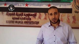 مقتل وزير من الحكومة السورية المؤقتة بتفجير انتحاري في درعا.. وداعش يتبنى
