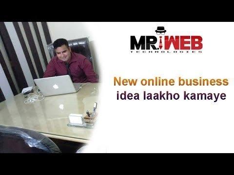 Car Service Center Business Idea | Small Idea Big Income | Hindi