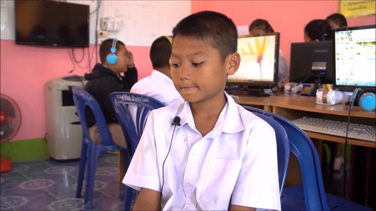 น้องวชิรพงษ์ ป.6 โรงเรียนบ้านหนองนาเวียง จังหวัดศรีสะเกษ