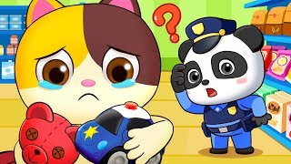 Baby Kitten Got Lost in Supermarket | Police Cartoon | Play Safe Song | Nursery Rhymes | BabyBus