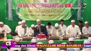 Qomarun - Al Munsyidin