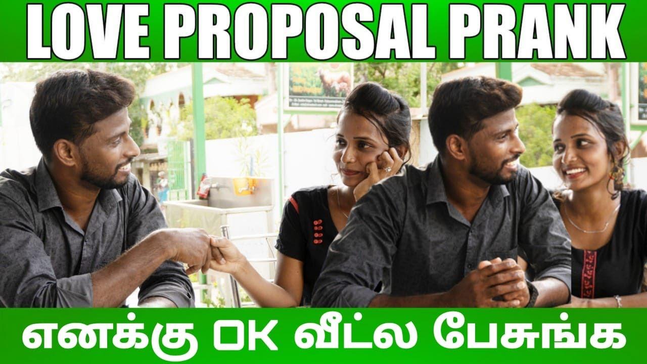 90's LOVE PROPOSAL PRANK | PRANKSTER SURESH | Ka Ka Ka Po