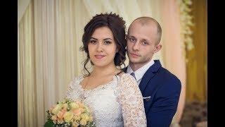 Клип свадебный 14 апреля 2018 года Антон и Виктория