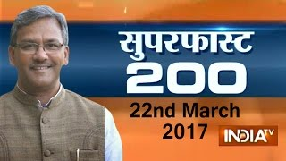 Superfast 200 | 22nd March, 2017, 7:30pm ( Part 2 )