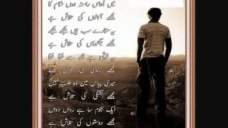 Zindagi Is Tarha-Sonu Nigam Sad song - YouTube.flv