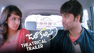 Jatha Kalise Theatrical Trailer - Ashwin Babu | Tejaswi Madivada | Sapthagiri | Sai Kartheek