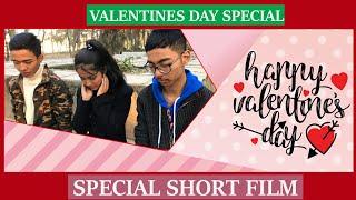 Gambar cover Valentine's Day  मा यस्तो सम्म भयो जोडीहरूको Anjila Baniya /Sushant Basnet/Nischal Magar