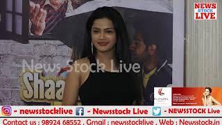 the trailer launch of the film & 39 Shadi ke Patasey
