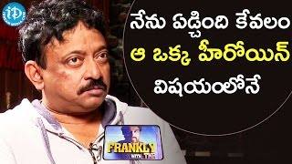 I Cried When I Heard About Jiah Khan's Death - RGV || Frankly With TNR || Talking Movies with iDream