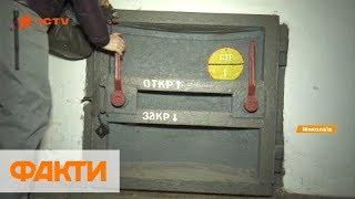 Бомбоубежища Николаева: хватит ли на всех и как обустроены(, 2018-12-08T11:41:42.000Z)