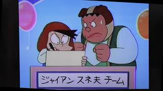 LOW QUALITY Doraemon The Movie 25 SPECIAL Quiz #4 ドラえもん のび太のワンニャン時空伝「春だ!一番!! ドラえもん祭 元気バクハツスペシャル!!」
