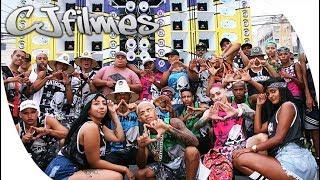 MC BIEL XCAMOSO - AQUELE QUE FAZ GOSTOSO (CLIPE OFICIAL)