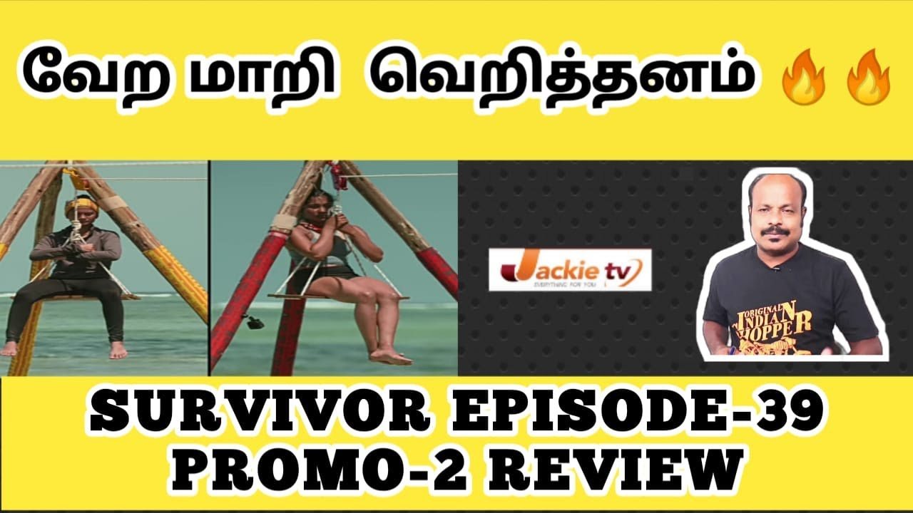 Download Survivor task vera level   Arjun Helped Nandaa   Survivor S1 Epi 39 20th OCT 2021 review Jackietv