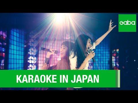 Karaoke in Japan | Teaching in Japan with Gaba