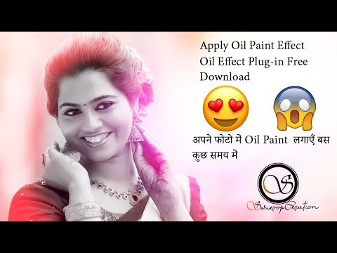 Oil Paint Effects Free Download For Photoshop