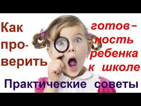 Миллиардеру Рыболовлеву предъявили обвинения