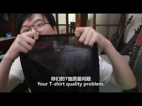 Hong Kong vlogger Basa Leung rebuked H&M for its criticism of China.