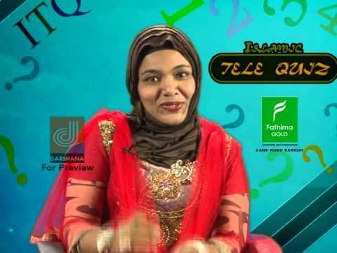 islamic tele quiz promo youtube. Black Bedroom Furniture Sets. Home Design Ideas