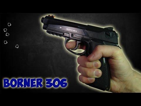 Пневматический пистолет Borner Sport 306, копия Crosman C31.