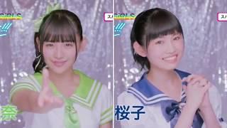 ラブサマ!!!/浅川梨奈&木戸口桜子 木戸口桜子 検索動画 14