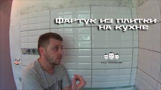 видео Купить ламинат в Петровиче. Обзор каталога ламината с ценами в интернет-магазине
