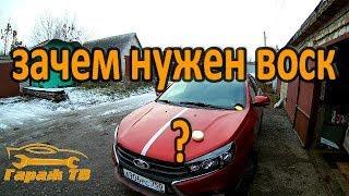 видео Защита и защитные покрытия кузова автомобиля