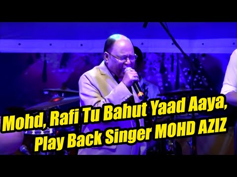 Play Back Singer MOHD AZIZ Live In Concert Part 3