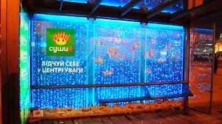 Первая в Европе наружная реклама с использованием пузырьковых панелей(Первая в Европе наружная реклама с использованием пузырьковых панелей была установлена в Киеве по адресу..., 2013-10-15T09:17:38.000Z)