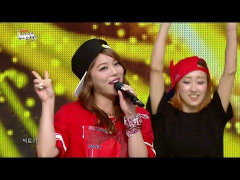 【TVPP】Ailee - Fighting Spirit, 에일리 - 투혼가 @ 2014 World Cup Cheering Show Live