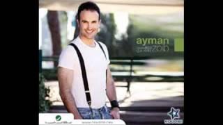 Ayman Zbib Kermalak -  ايمن زبيب كرمالك