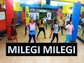 ZUMBA on Milegi Milegi | STREE | rds zumba team