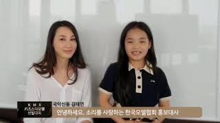 20/국악신동김태연 /한국모델협회/홍보대사