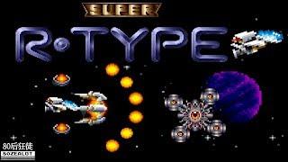 Super R-type 超级异形战机 スーパー・アール・タイプ (Hard u0026 Pro) Longplay  SFC/SNES GAME