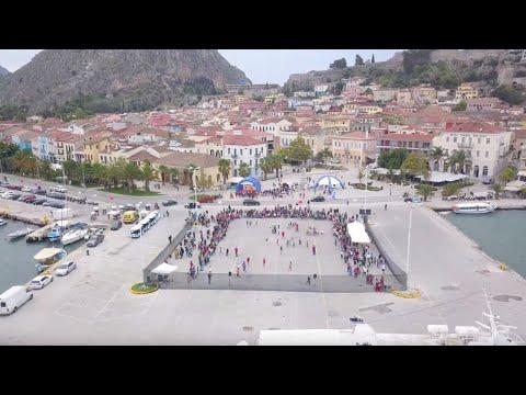 1st Street Handball Tournament Nafplio City, Greece, Awesome Drone Video