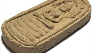 Pra Nakprok Taep Nimit 2496 B.E. Ajarn Chum Chai Kiree