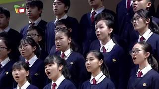 Publication Date: 2019-01-25 | Video Title: 活動領域—第三十七屆校際歌唱比賽 (三)