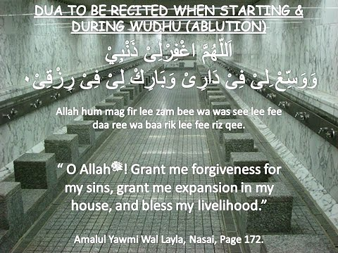 7.Dua for Wudhu (Ablution).