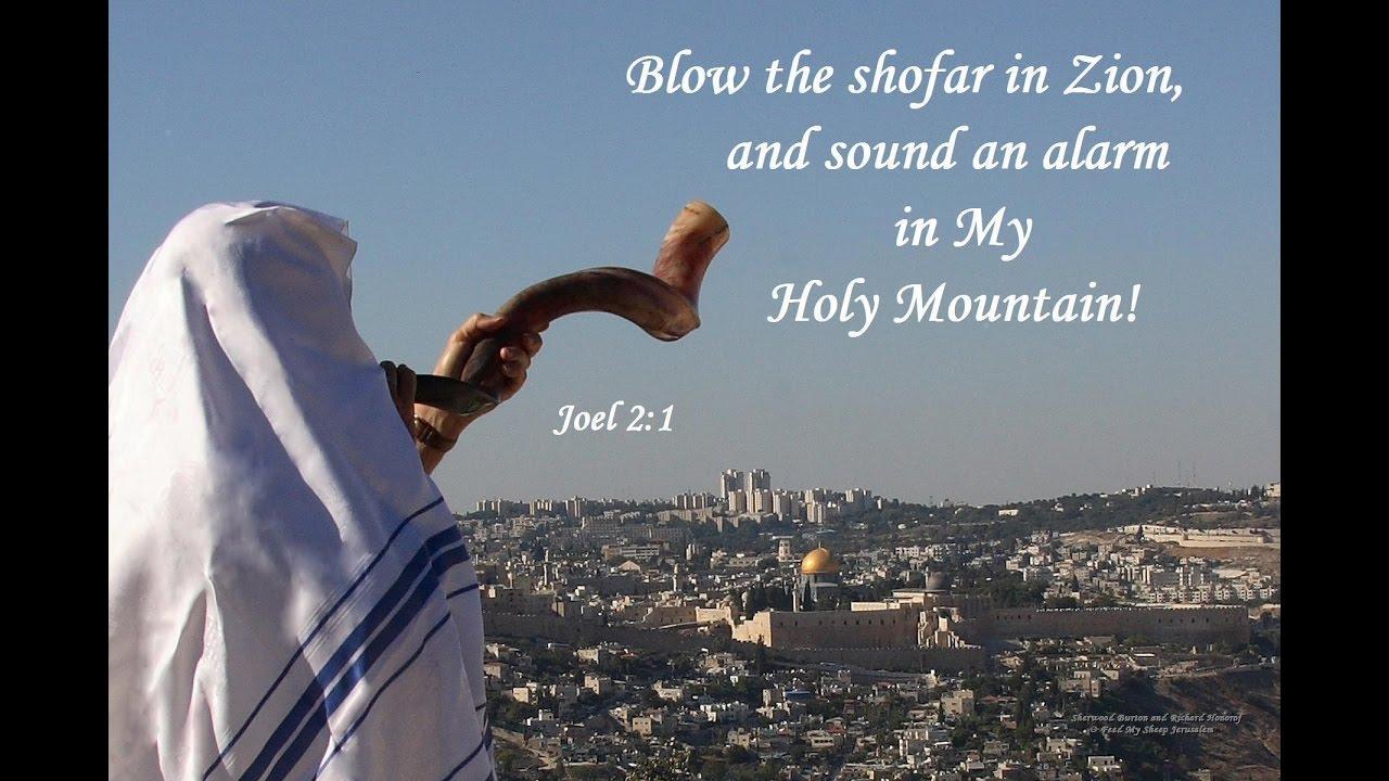 Bildergebnis für blowing the shofar images