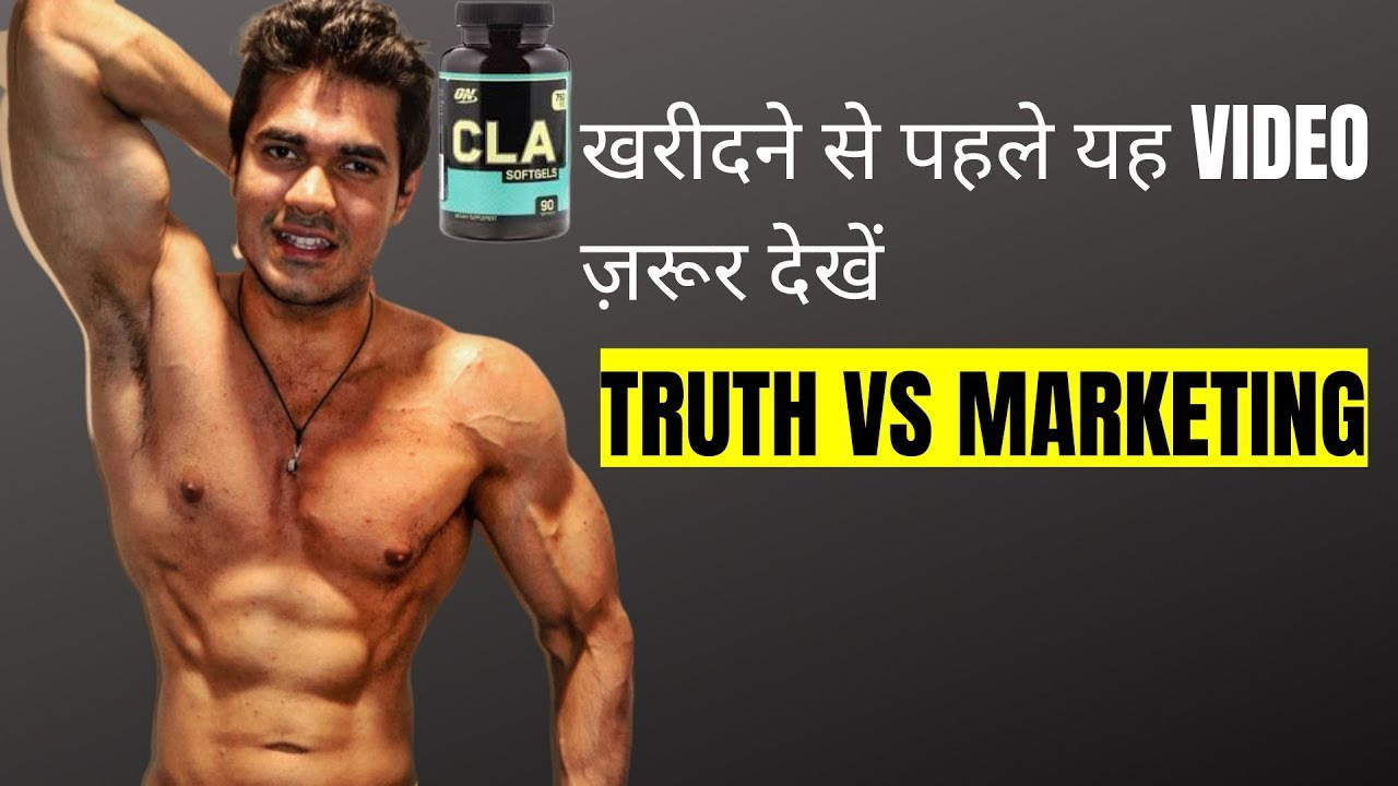 CLA Fat Burner SCIENCE & Review | Truth Behind This Weight Loss Supplement