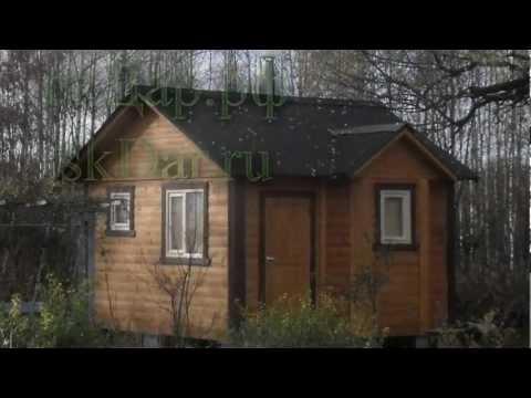 видео: баня из бруса 4х4 с эркером